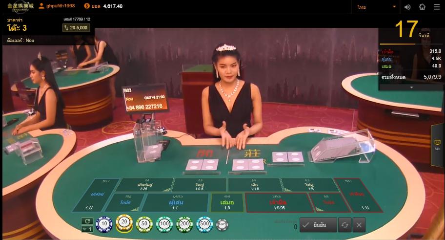 เซ็กซี่บาคาร่า Venus Casino