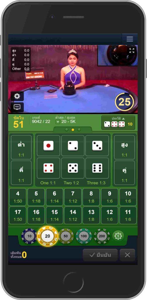 ไฮโลออนไลน์ Venus Casino