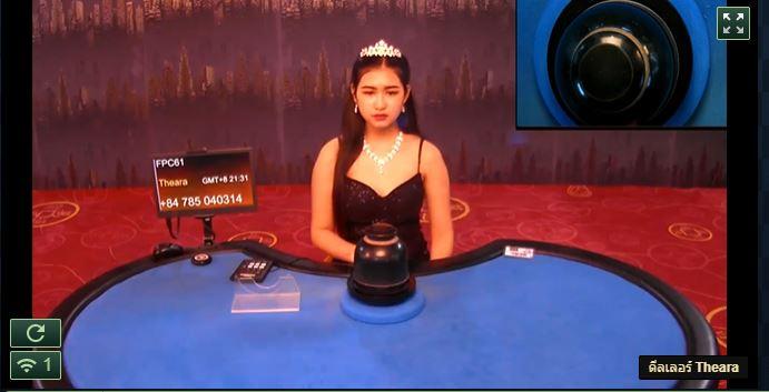รีวิว เกมส์น้ำเต้าปูปลา เงินดี กำไรงาม เล่นกับ Venus casino