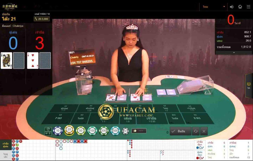 Tiger-dragon venus Casino คาสิโน สด ออนไลน์