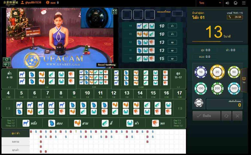 เลือกเล่นน้ำเต้าปูปลาออนไลน์ ได้เงินจริง คาสิโนสด จาก Venus casino