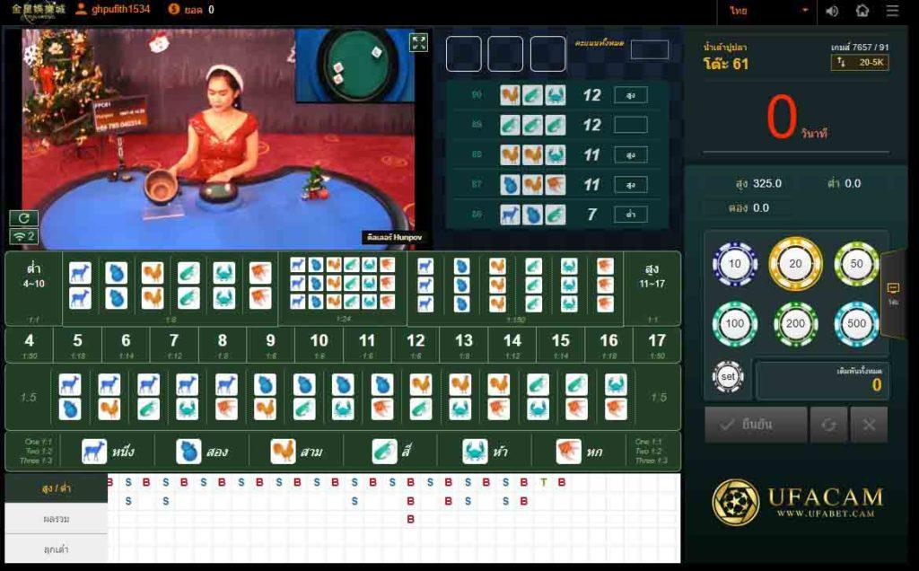 น้ำเต้าปูปลาออนไลน์  คาสิโนสด Venus casino เสียมเรียบ