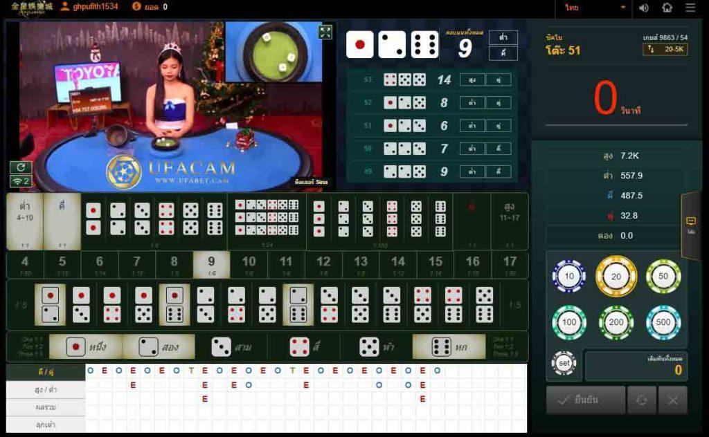 ไฮโลเขย่า ไฮโลสด Venus casino