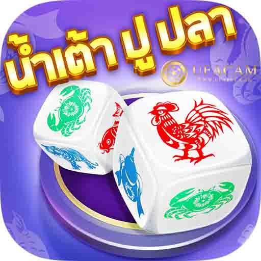 สูตรน้ำเต้าปูปลา ออนไลน์ จาก Venus Casino