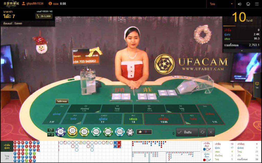 บาคาร่าออนไลน์ Venus casino คาสิโนสด